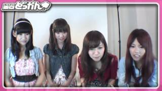 Recorded on 11/09/05 KINOKUNIYA internationalの惣菜!東京どっかん月...