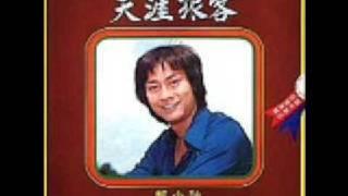 念故鄉(1976)--鄭少秋