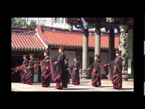 Confucian Ritual Dance and Music in Taiwan (Yayue)