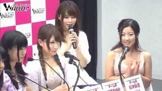 放送日: 毎週金曜日 19時00分 出演者: 神崎凛・天野莉絵・水月桃子・千...