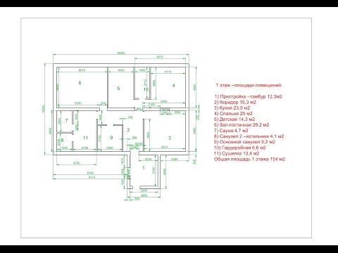 Чертежи для строительства дома. Планировка и жилая площадь. Проект дома с сауной