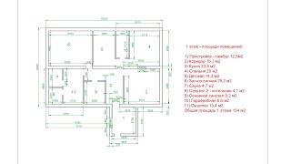 видео Проектирование дома бесплатно онлайн 3d Проекты домов и коттеджей бесплатно Расчёт материалов