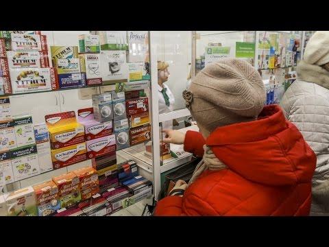 Как спасают муниципальные аптеки в Новосибирске