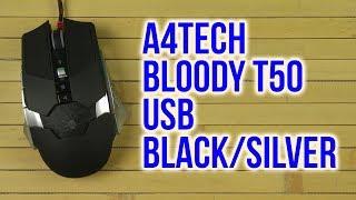распаковка A4Tech Bloody T50 USB Black/Silver