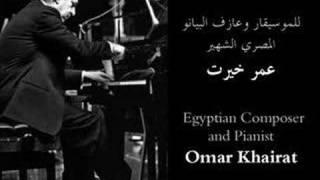 Omar Khairat - Al Ayam