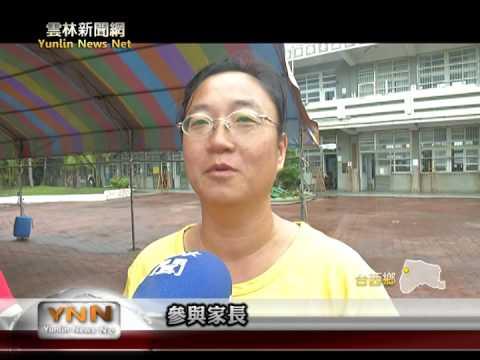 雲林新聞網-台西尚德國小親子馬拉松 - YouTube