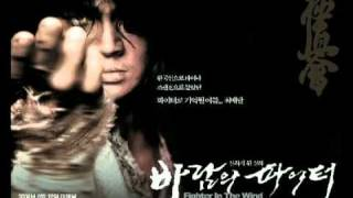 FIGHTER IN THE WIND 2004 (OST)