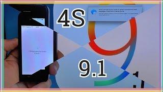 Обзор Apple iOS 9.1. iPhone 4S   Реально все ускорилось ! Как обновить Тест upgrade Это не iPhone 6(, 2015-10-24T10:46:50.000Z)