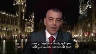 ما وراء الخبر-ما الذي يقلق إسرائيل بالوضع المصري المتردي؟