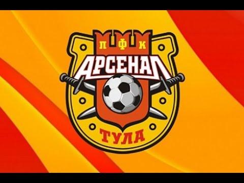 FIFA 17 Арсенал - Ростов.  карьера за Арсенал тула.  1 игра РФПЛ.