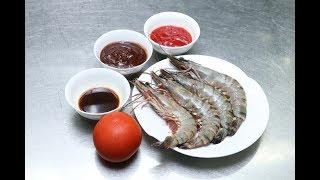大廚教煮茄汁蝦碌