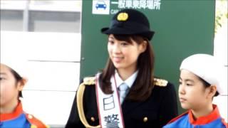 2013年9月21日 めざにゅ~キャスター 色紙千尋さんの一日警察署長を相模...