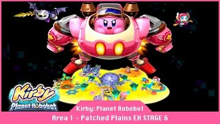 Kirby: Planet Robobot - Part 2 - Area 1 EX Stage 6 - 100% Code Cube Walkthrough