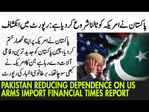 Pakistan Reducing Dependence on US Arms Import Financial Times Report