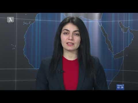 Azerbaijan News 27 02 2019