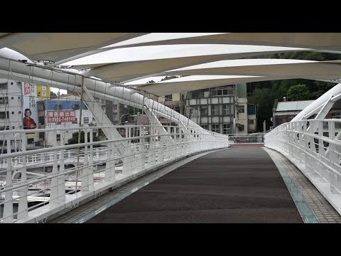 Kaohsiung, Taiwan - Pedestrian Bridge Over The Gushan Marina HD (2017)