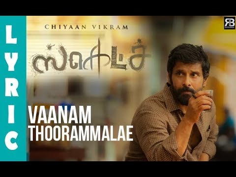 Sketch | Vaanam Thoorammalae Song with...