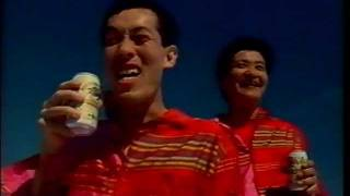 KIRIN BREWERY Commercial 1994 Ken Ogata, Kyusaku Shimada キリン CM ...
