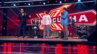 Шоу Главная сцена.   Группа Каспий.