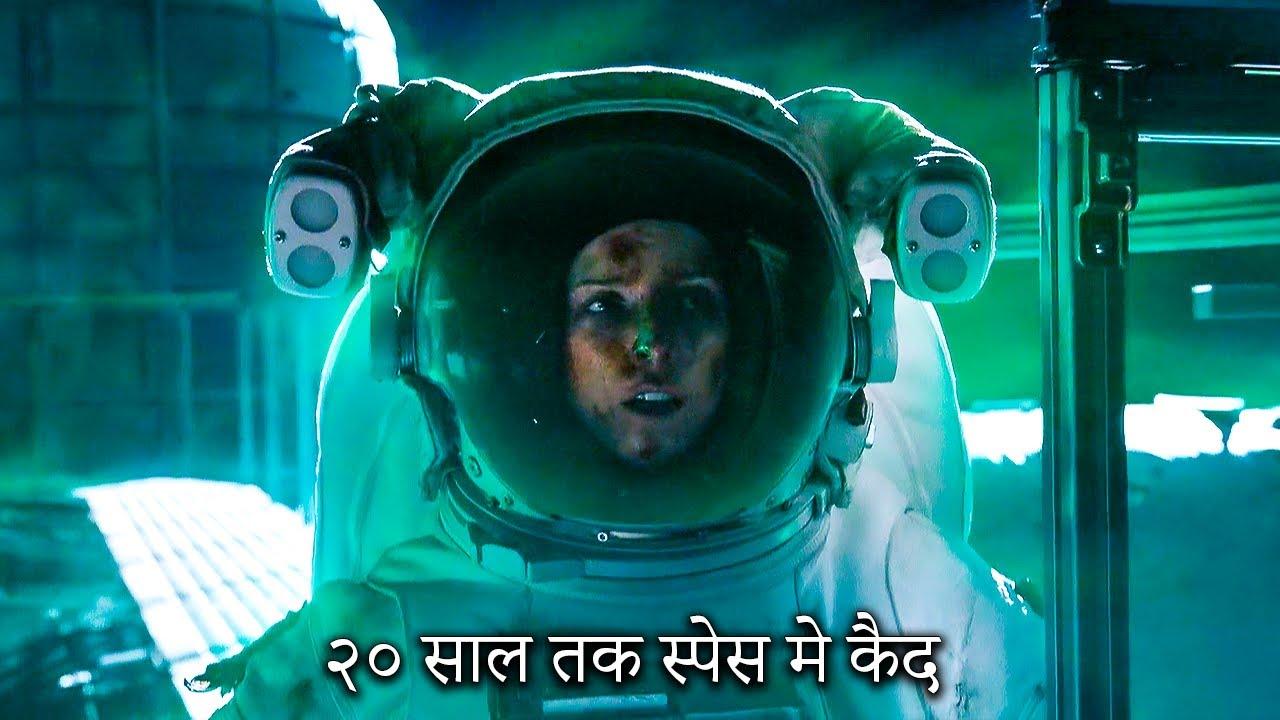 Sci-fi - Orbiter 9 Explained in Hindi