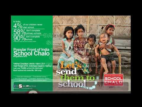SCHOOL CHALO - 2017  |www.popularfrontindia.org|