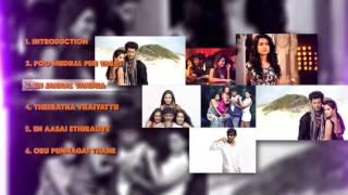 Theeratha Vilayattu Pillai - Tamil Music Box