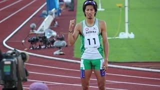 2015 藤光謙司選手(埼玉) 成年男子 100m決勝 in 和歌山国体 藤光謙司 検索動画 15