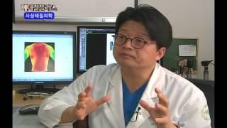 메디컬플러스 '사상체질' - 대전대 천안한방병원 안택원 병원장