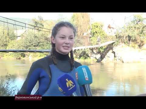 Юніори з'їхалися до Верховинського району на чемпіонат України з водних видів спорту