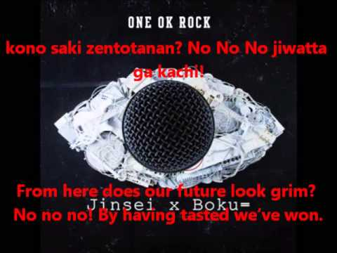 One Ok Rock Onion English Sub