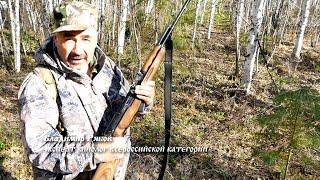 Охота на медведя в ХМАО с лайками 2019