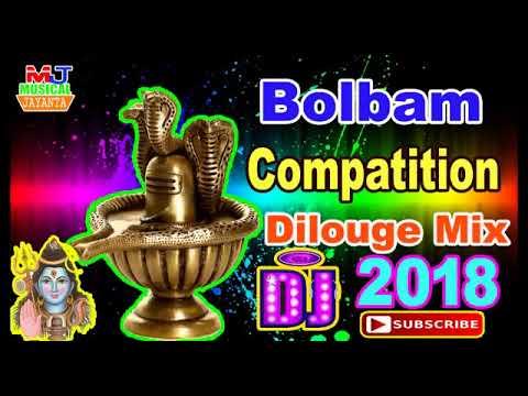 Full Download] Bhole Baba New Dj Song 2018 Deshraj Mukeriya