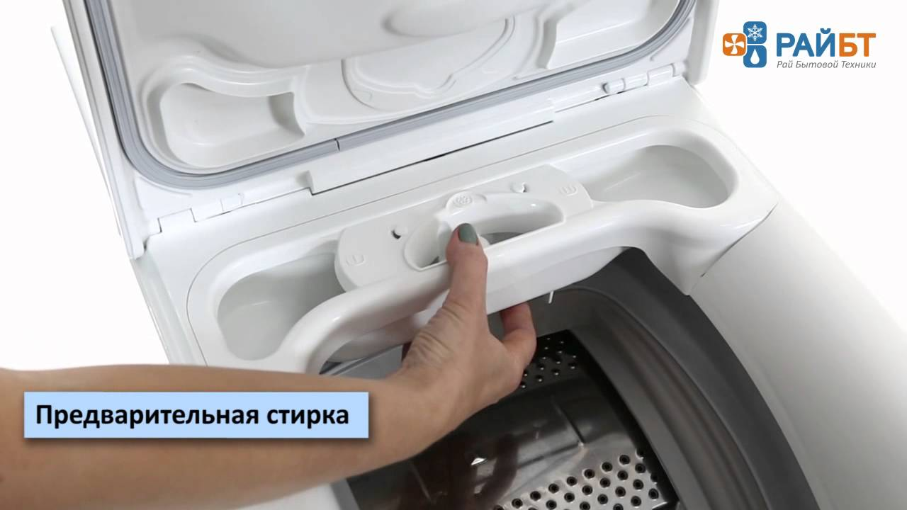Стиральная машина Electrolux EWS 1276 COU фронтальная - YouTube