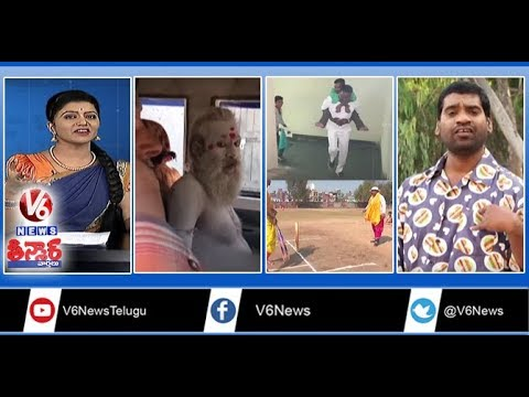 Corporator Carries Disabled On Shoulders   Fake Aghoris   Priests Playing Cricket   Teenmaar News