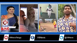 Corporator Carries Disabled On Shoulders | Fake Aghoris | Priests Playing Cricket | Teenmaar News