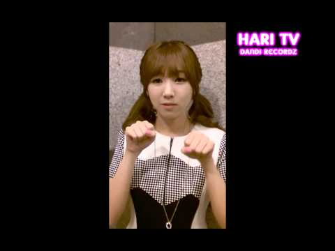 하리 - 귀요미송 Original HARI - KIYOMI SONG