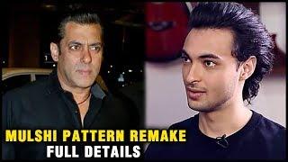 Salman Khan And Arpita's Husband Aayush Sharma In An Intense FIGHT
