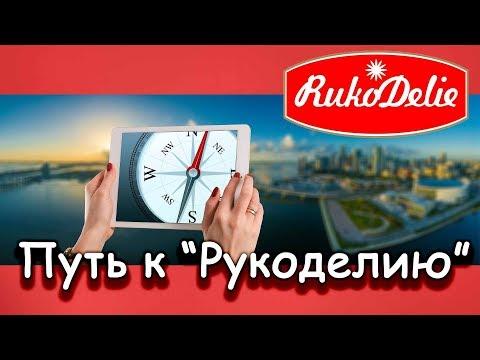 Как пройти от метро Грушевка к складу интернет-магазина Рукоделие в Минске