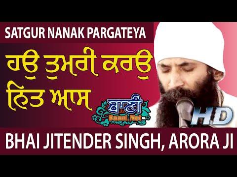 Live-Now-Bhai-Jitender-Singh-Ji-Arora-Ji-At-Moradabad-U-P-11-November-2019-Evening