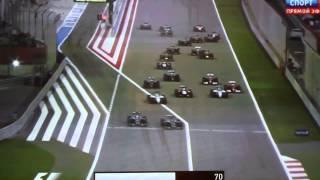 Формула 1 Гран при Китая ... - Rufilm