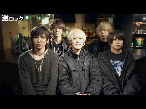 話題のライヴ特化型メンズ・アイドル・グループ TOKYO BLACK.、主催イベント&ワンマン・ライヴ開催!―激ロック 動画メッセージ