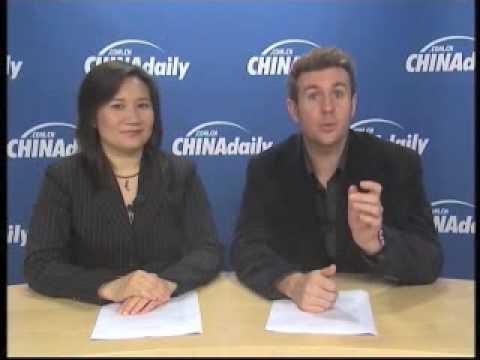 China Daily Video News: July 25, 2008
