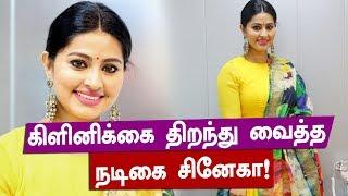 Actress Sneha Launches