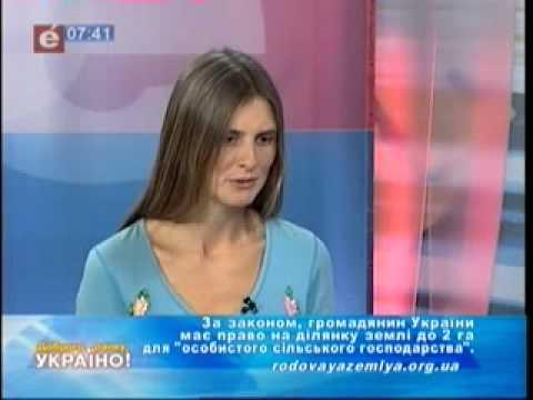 """Доброго ранку, Україно!"""