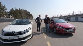 Что круче? Citroёn C4 VS Hyundai Elantra | Выбор есть!