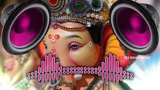 Ganpati Bappa Morya Edm Trance  2K18