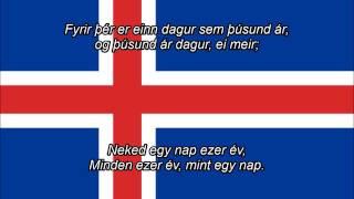 Lofsöngur - Izland himnusza (Magyar fordítás)