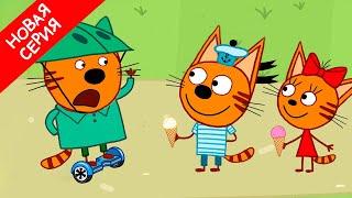 Три Кота Гироскутер для Компота Серия 140 Мультфильмы для детей