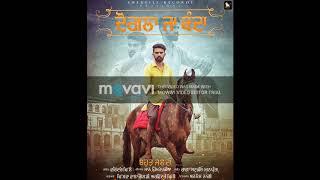 Dogla Ja Banda || Variender Dhillon || Maan Himitpuriya || Raaga Studeio || Shergill Records