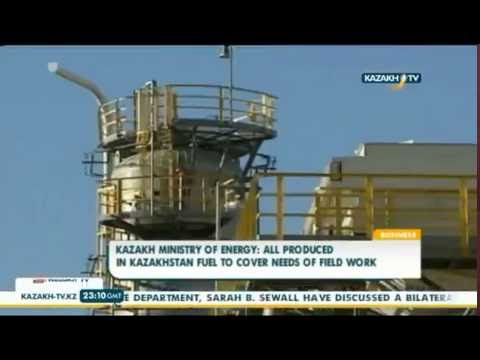 Kazakh Ministry of energy  all produced in Kazakhstan fuel to cover needs of field work